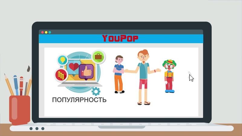 You are Popular Рейтинг лучших Артистов Рэперов Политиков