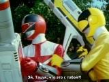[dragonfox] Mirai Sentai Timeranger - 18 (RUSUB)