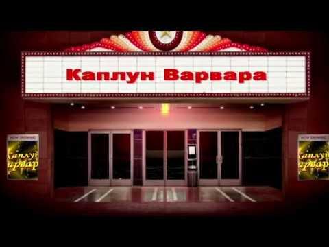 Хочу на Багамы - исп. Каплун Варвара