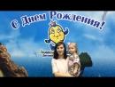 Отзыв от 17.02.2018 о празднике в игровой комнате Золотая Рыбка г. Челябинск
