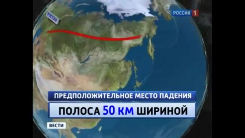 Вести.ru Ученые NASA признают,земле осталось...