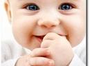 Посмотри в глаза ребёнку…То, что ты там видишь…называется Любовью…а то…