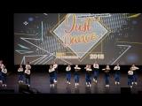 Just dance 22.04.2018