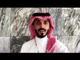 تعرف على الخدمات المقدمة لمعتكفي المسجد الحرام بمكة المكرمة