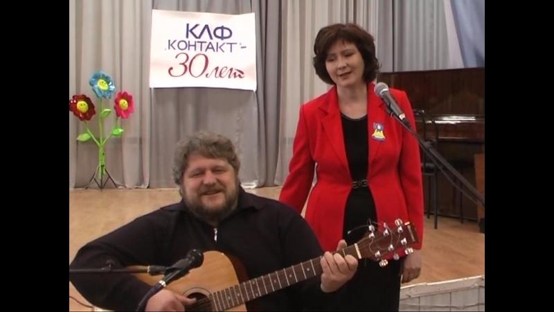 30 -летний юбилей Контакта 19.04.2008