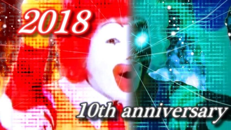 【十周年記念合作】M.C.ドナルドは不滅なのか?最終鬼畜道化師ドナルド1