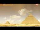 Кто построил подземные пирамиды по всему миру