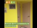 Офисное помещение на проспекте Карла Маркса