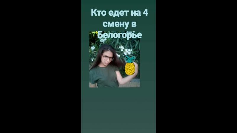 VID_52701005_161020_438.mp4