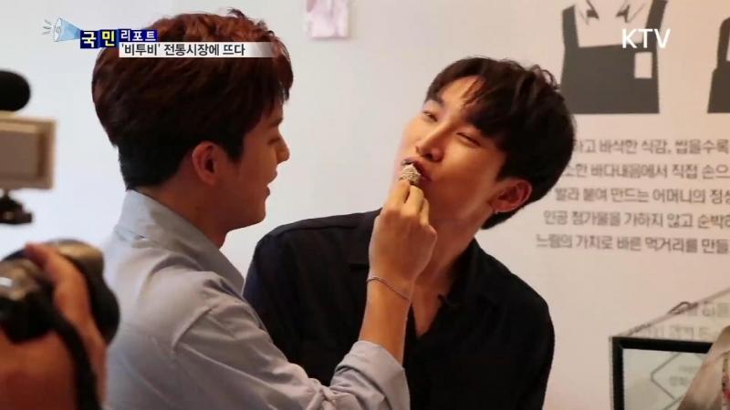 [NEWS] 17.07.2018: Ынкван и Минхёк - One Day Trip with BTOB in Gwangju @ KTV