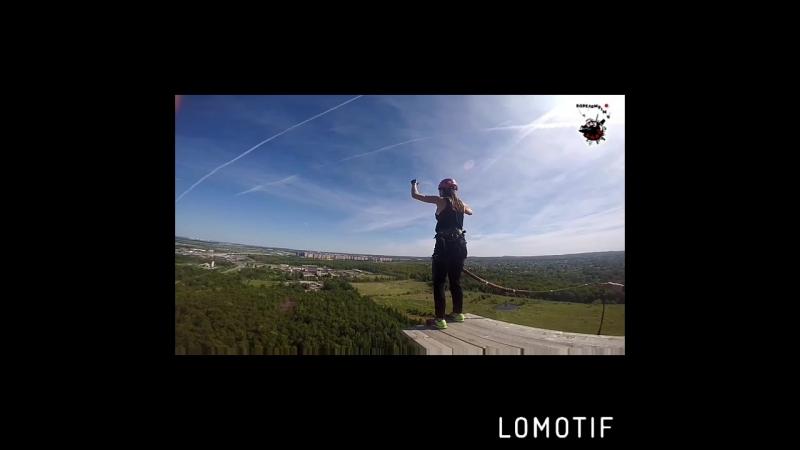 Прыжок с трубы, 88м))