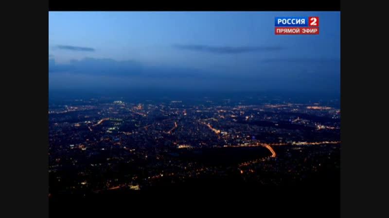 05.07.2014. 20:55 - Волейбол. Мировая лига. Болгария - Россия