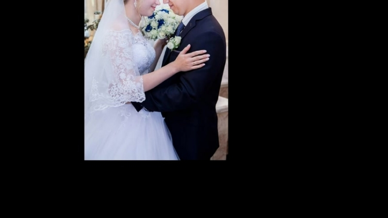 Здравствуй, невеста))