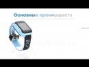 Smart Baby Watch GW500 Голубые - детские часы телефон с GPS