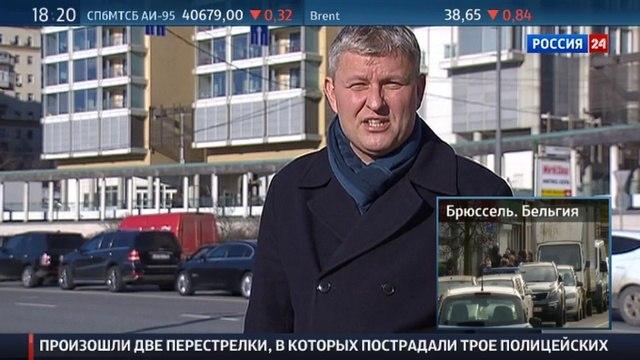 Новости на Россия 24 • Дипломатический шпионаж представители Великобритани