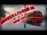 RTS-MP   Неофициальный МП 28.10   ЭП2К-042   ⚫ LIVE