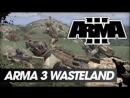 Нет слов, просто смотрим под музон . ARMA 3