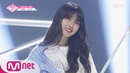 PRODUCE48 [단독/직캠] 일대일아이컨택ㅣ김시현 - 워너원 ♬에너제틱 @보컬 _포지션 평가 180720 EP.6