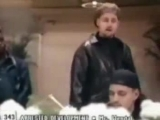 PETE NICE &amp DADDY RICH (3RD BASS) FT PSYCHO LES (THE BEATNUTS) - RAT BASTARDS
