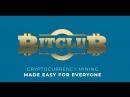 BitClub Network Mining Bitcoin ETH Ethereum Zcash