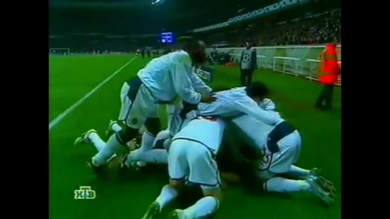 Лига Чемпионов 2004 2005 ПСЖ ЦСКА 6 й тур Обзор ЛЧ