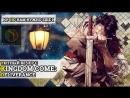 Прохождения Kingdom come: Deliverance 7 | В поисках Вонючки