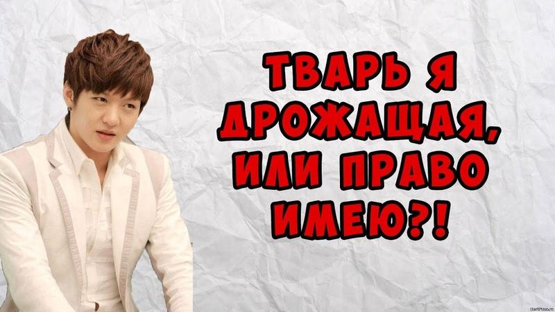 Фанаты ОБОЗЛИЛИСЬ на ЧАНСОБА   ОБЗОР   K-POP Новости
