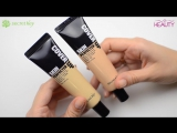 Secret Key Cover Up Skin Perfecter (21 Light Beige и 23 Natural Beige)