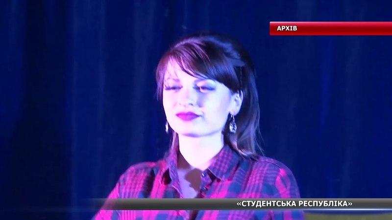«Студентська республіка – 2018». У червні молодь Сумщини очікує мульти-фестиваль » Freewka.com - Смотреть онлайн в хорощем качестве
