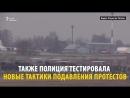 Шах и мат, Илон Маск! В России представили последние новинки технологического рывка