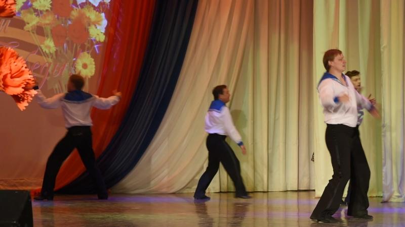 Матросский танец Яблочко Градива