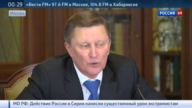 Новости на «Россия 24» • Дальневосточных леопардов стало больше
