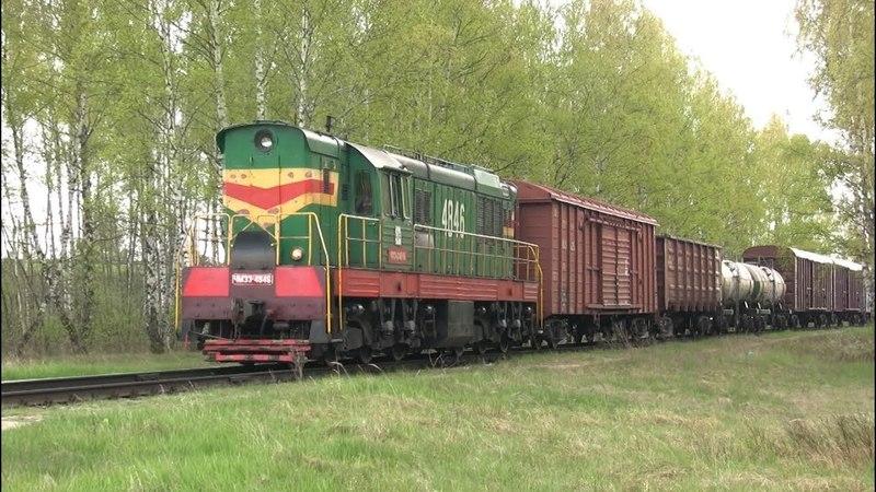 Тепловоз ЧМЭ3-4846 на ст. Болдерая / CME3-4846 at Bolderaja station