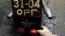 Иж планета 3 Капсула времени АХТУНГ Не нормативная лексика