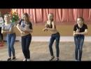 Девочки 8 А зажгли на празднике в школе под песню Worth It Fift Harmony
