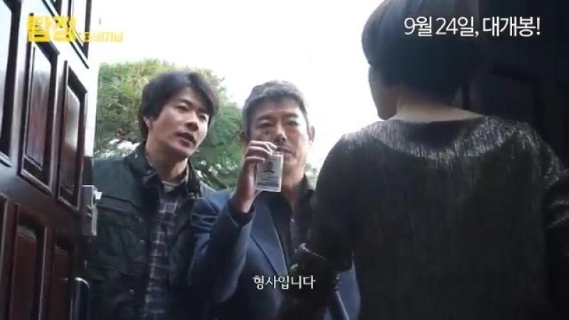 _탐정_ 더 비기닝_ ABC 제작기 영상.mp4