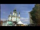 СРОЧНО! Порошенко начал отдавать церкви Варфоломею . Первая Андреевская Церковь!