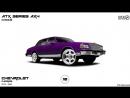 Диски Chevrolet CAPRICE 1975 - 1990