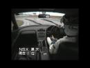 A80スープラ登場 筑波BATTLE Best MOTORing 1993