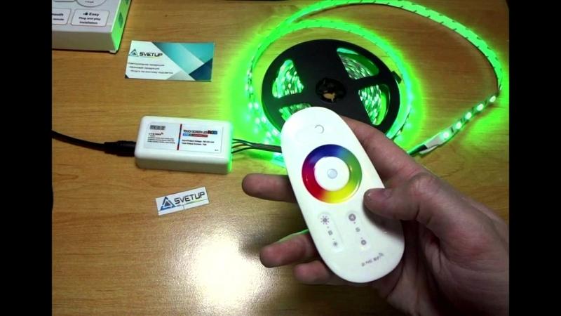 Светодиодная подсветка потолка лентой RGB