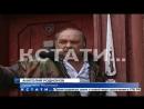 Кстати Новости Нижнего новгорода Семейный обман многодетные цыгане обирали доверчивых пенсионеров под видом горгаза