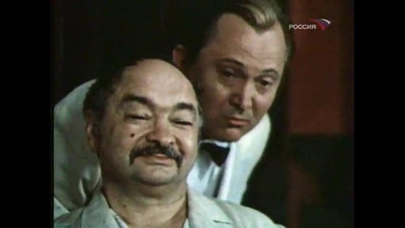Безусловный рефлекс сатирический киножурнал Фитиль 1979 год