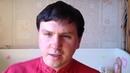 Даосский Самомассаж лица. Урок 5
