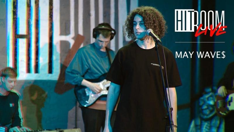 May Wave$ - После восхода (Live) (Паблик Чисто Рэп VK)