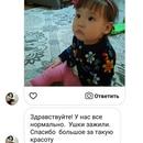 Елена Танрывердиева фото #3