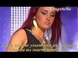 RBD Wanna play (Russian subtitles)