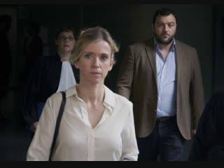 Опекунство/jusqua la garde (2017)