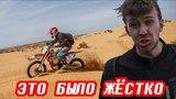 Чуть не умер на гонке / 600 КИЛОМЕТРОВ на мотоцикле Avantis / Золото Кагана 2018