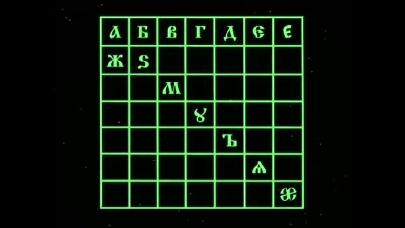Смысловая матрица русского языка mp4