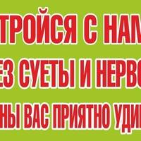 Юрий Дубов